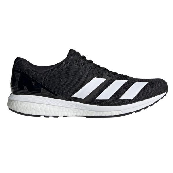 Adidas Adizero Boston 8 - Mens Running Shoes - Core Black/Footwear White/Grey