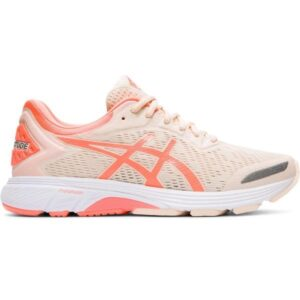 Asics Gel Fortitude 9 - Womens Running Shoes - Cosy Pink/Sun Coral