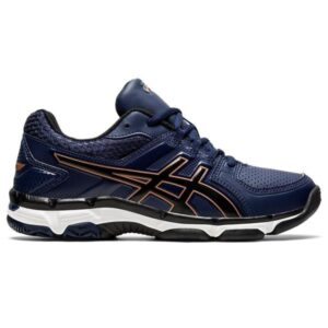 Asics Gel 540TR GS - Kids Cross Training Shoes - Peacoat/Black