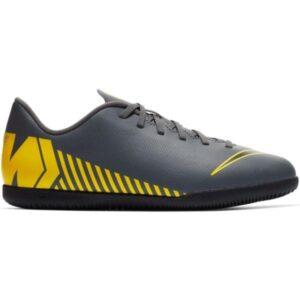 Nike Jr Vapor 12 Club GS IC - Kids Indoor Soccer/Futsal Shoes - Dark Grey/Black/Opti Yellow