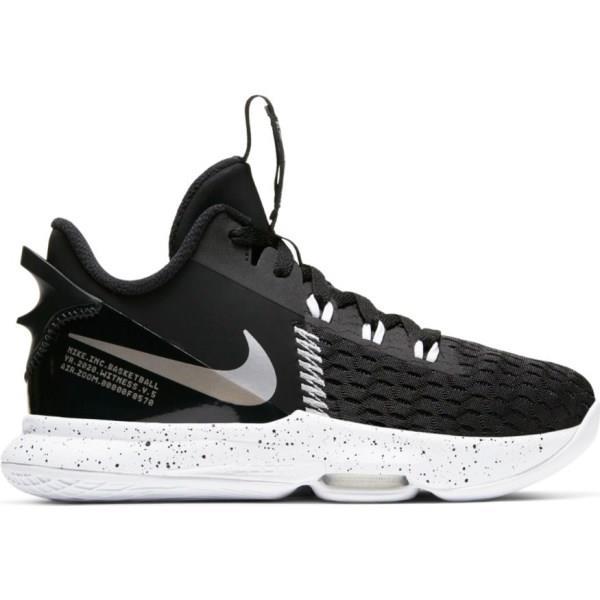 Nike Lebron Witness V GS - Kids Basketball Shoes - Black/Metallic Silver/White