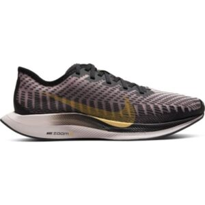 Nike Zoom Pegasus Turbo 2 - Womens Running Shoes - Black/Infinite Gold/Plum Chalk