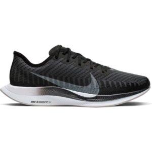 Nike Zoom Pegasus Turbo 2 - Mens Running Shoes - Black/White/Gunsmoke