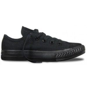 Sfida Edge Junior - Kids Sneakers - Black